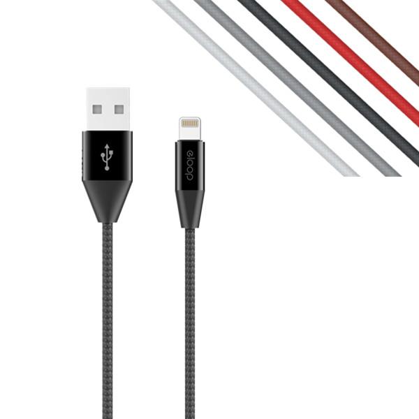 CABLE USB LIGHTNING ELOOP S31 ของแท้
