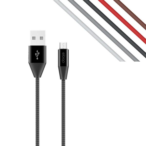 CABLE USB MICRO  ELOOP S32 ของแท้
