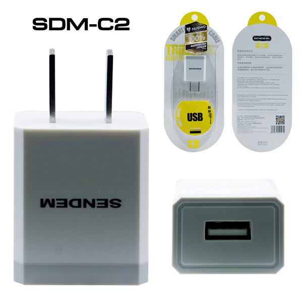 ADAPTER USB 5V 1.2A อย่างดี C2
