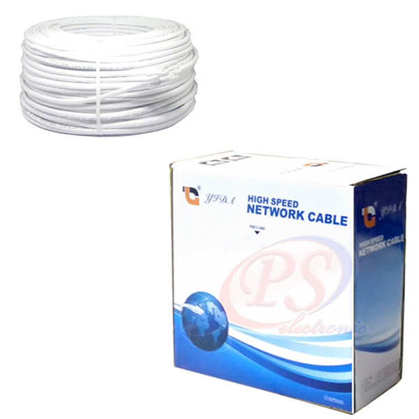 CABLE LAN 100M CAT5 PS097