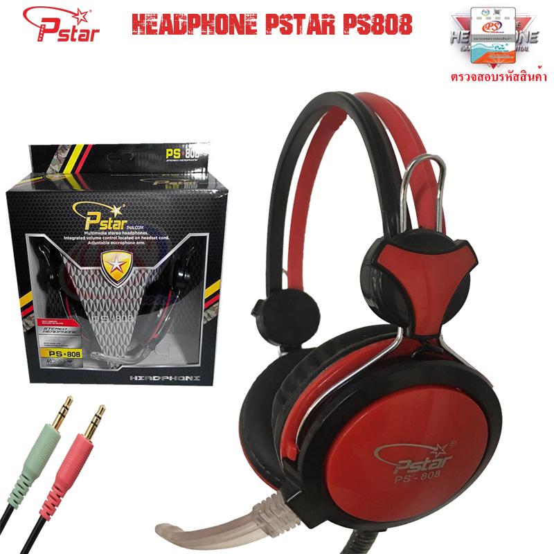 HEADPHONE หูฟังสำหรับเล่นเกม PS808