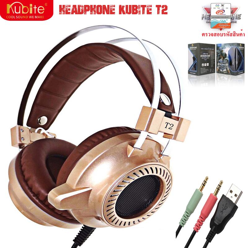 HEADPHONE หูฟังสำหรับเล่นเกม T2 สีทอง