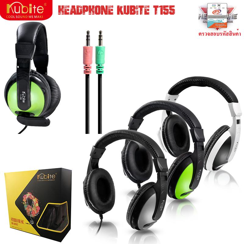 HEADPHONE หูฟัง T155