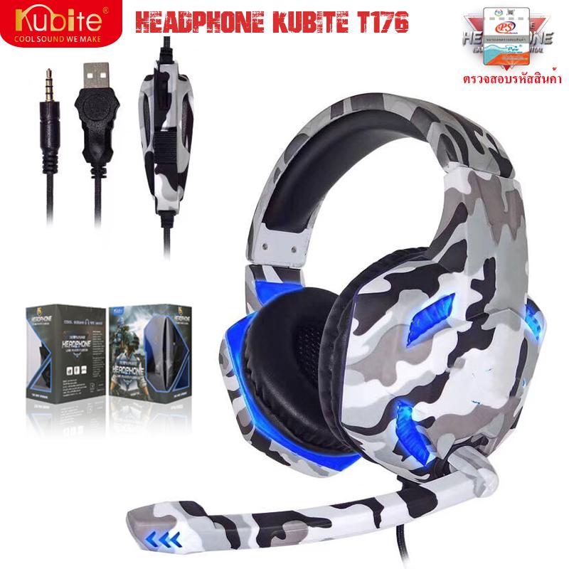 HEADPHONE หูฟังสำหรับเล่นเกม T176