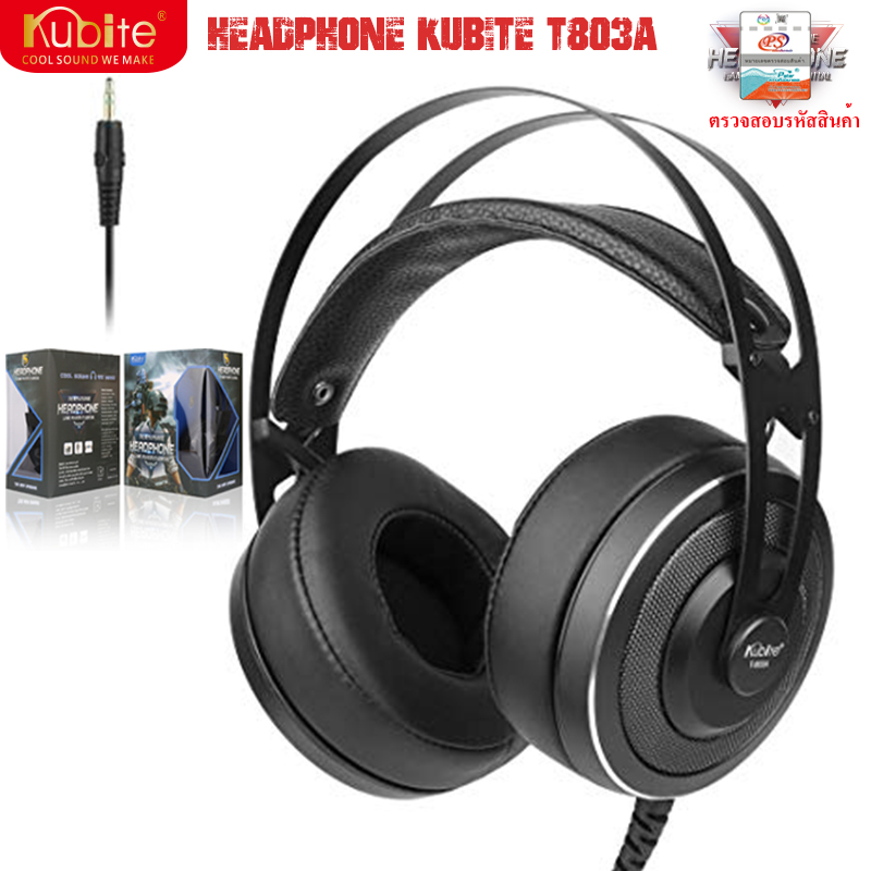 HEADPHONE หูฟังสำหรับเล่นเกม T803A T-803A
