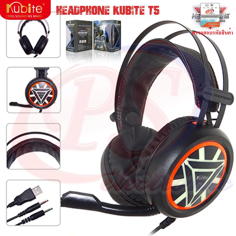 HEADPHONE หูฟัง T5 T-5