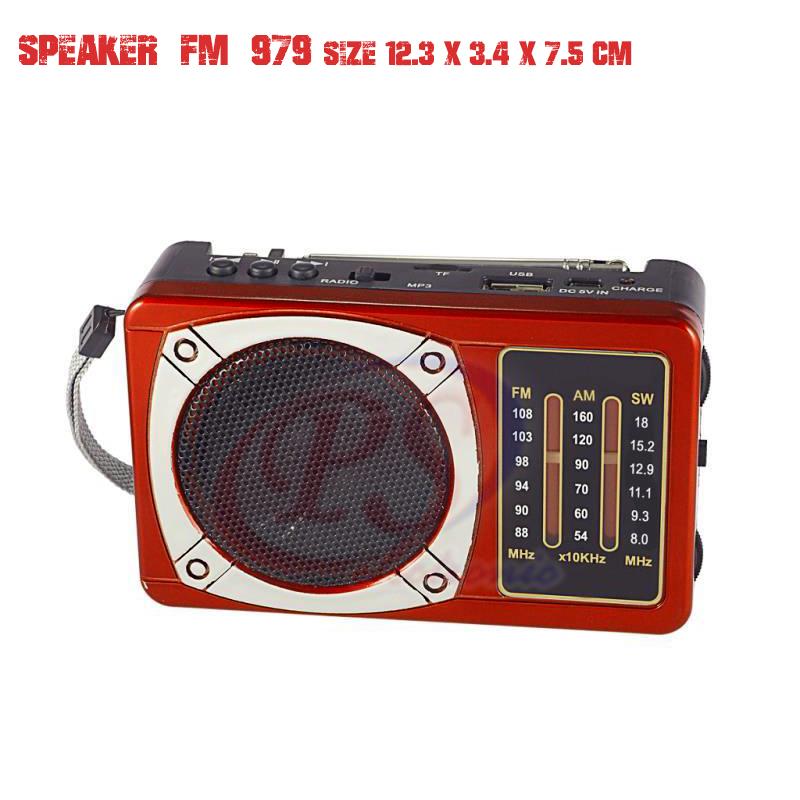 ลำโพงวิทยุ R-979U