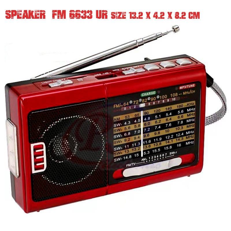 ลำโพงวิทยุ R-6633BT บลูทูธ