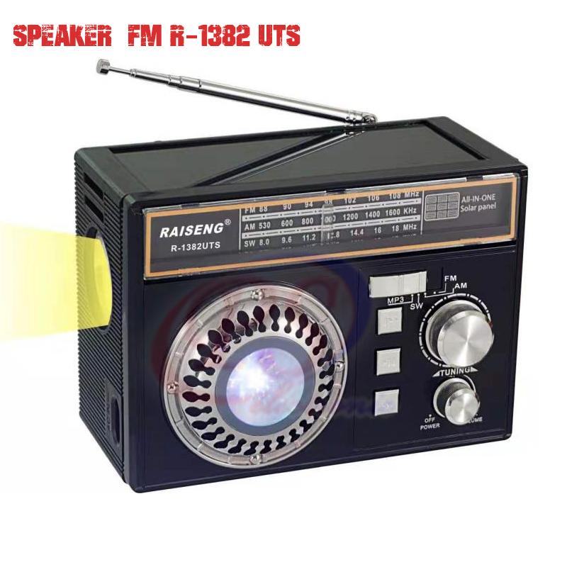 ลำโพงวิทยุ R-1382 UTS โซล่าเซลล์