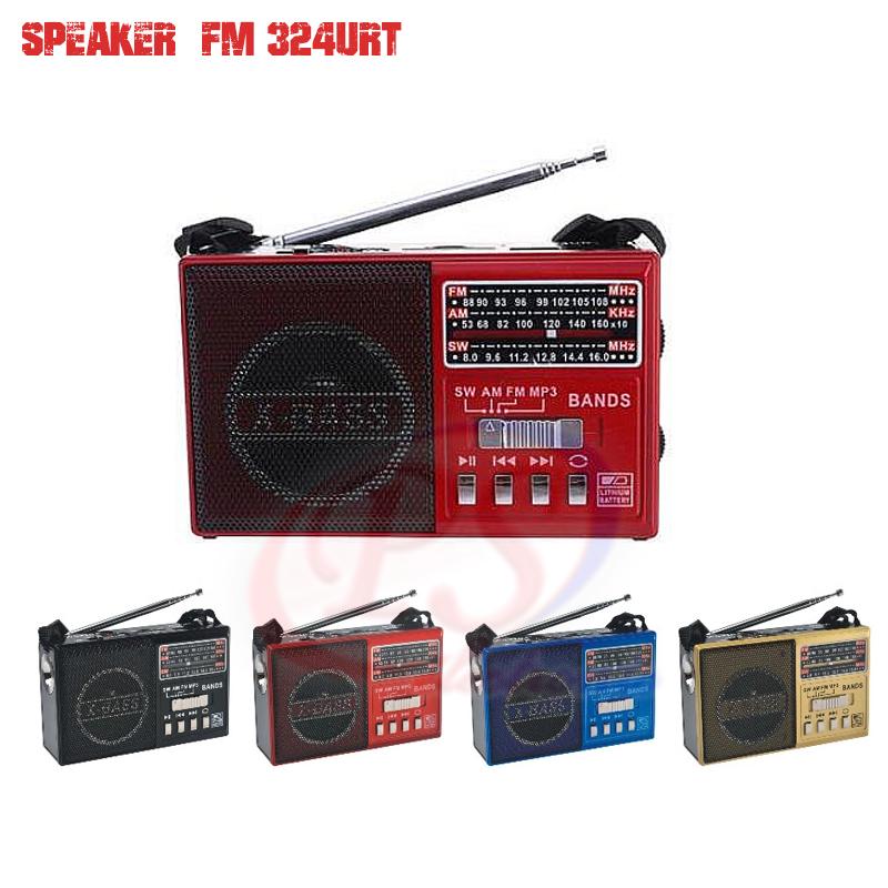 ลำโพงวิทยุ H324